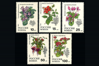 Россия 1993. 077-081. Флора. Комнатные растения.