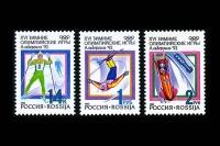 Почтовые марки - XVI зимние Олимпийские игры.
