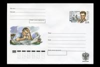 Почтовый конверт - 100 лет со дня рождения М.С. Донского.