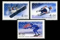 Почтовые марки - XX Зимние Олимпийские игры. Турин.
