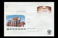 Почтовый конверт - 150 лет Самарскому театру драмы им. М.Горького.