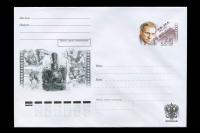 Почтовый конверт - 100 лет со дня рожденияН.В. Экка.