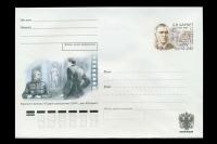 Почтовый конверт - 100 лет со дня рождения Б.В. Барнета.