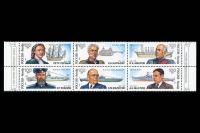 Почтовые марки - русские кораблестроители.