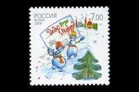 Почтовая марка - почтовая марка Деда Мороза.