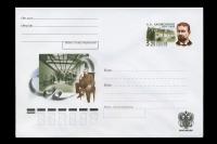 Почтовый конверт - 125 лет со дня рождения А.А. Ханжонкова.