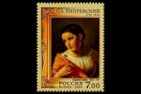 Почтовая марка - 225 лет О.А. Кипренскому.
