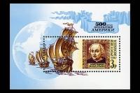 Почтовая марка - 500-летие открытия Америки.