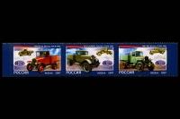 Почтовые марки - первые отечественные грузовые автомобили.