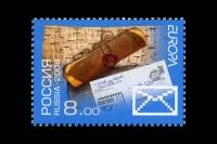 Почтовая марка - письмо.