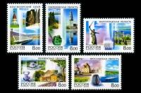 Почтовые марки - Россия. Регионы.