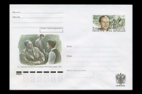 Почтовый конверт - 100 лет со дня рождения Н.К. Черкасова.