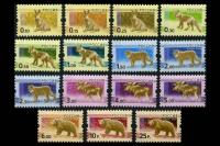 Почтовые марки - 5-й стандартных выпуск.