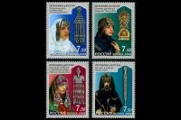 Почтовые марки - декоративно-прикладное искусство Республики Дагестан.
