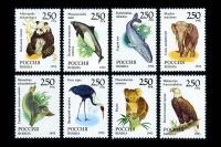Почтовые марки России - фауна мира.