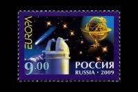 """Почтовая марка - выпуск по программе """"Европа"""". Астрономия."""