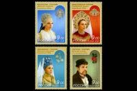 Почтовые марки - головные уборы России.