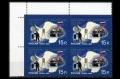 Конверт первого дня - Договору об Антарктике 50 лет. СГ-СПб.