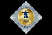 Почтовая марка - XXI зимние Олимпийские игры.