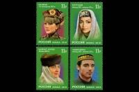 Почтовые марки - головные уборы Республики Татарстан.
