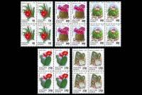 Квартблоки почтовых марок России - комнатные растения. Кактусы.