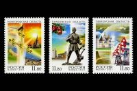 Почтовые марки - Россия. Регионы. 2011.
