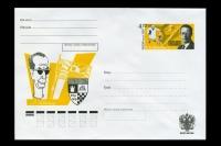 Почтовый конверт - 100 лет со дня рождения Л.А. Кассиля.