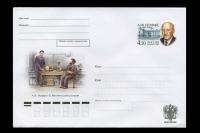 Почтовый конверт - 125 лет со дня рождения А.Ф. Иоффе.