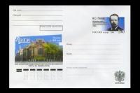 Почтовый конверт - 120 лет электротехническому университету ЛЭТИ.