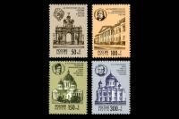Почтовые марки - архитектурные памятники России.