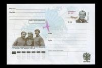 Почтовый конверт - 100  лет со дня рождения Г.Ф. Байдукова.