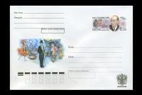Почтовый конверт - 125 лет со дня рождения И.Ф.Стравинского.