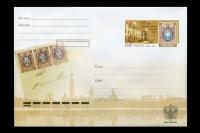 Почтовый конверт - 150 лет первой российской почтовой марке.