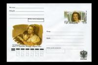 Почтовый конверт - 100 М Т.Ф.Макаровой.