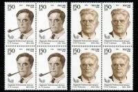 Квартблоки почтовых марок России - Лауреаты Нобелевской премии. Продолжение серии.