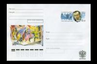 Почтовый конверт - 125 лет со дня рождения Е.Б. Вахтангова.