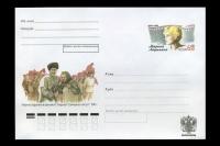 Почтовый конверт - 100 лет со дня рождения М.А.Ладыниной.