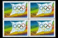 Квартблок с почтовой маркой России - 100 лет Международному Олимпийскому комитету.