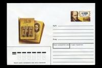 Россия 1994. ХКсОМ 018. 150 лет со дня рождения А.Ф. Кони.