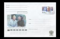 Почтовый конверт - 100 лет со дня рождения Р.Я. Плятта.