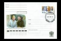 Почтовый конверт - 100 лет со дня рождения Р.Я. Плятта (ПД-Москва).