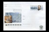 Почтовый конверт - 150 лет со дня рождения В.И. Немировича-Данченко.