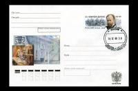 Почтовый конверт - 150 лет со дня рождения В.И. Немировича-Данченко (ПД-Москва).