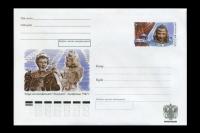 Почтовый конверт - 100 лет со дня рождения Я.Б. Жеймо.