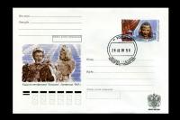 Почтовый конверт - 100 лет со дня рождения Я.Б. Жеймо (ПД-Москва).