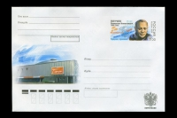 Почтовый конверт - 100 лет со дня рождения В.Н. Плучека.