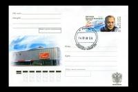 Почтовый конверт - 100 лет со дня рождения В.Н. Плучека (ПД-Москва).