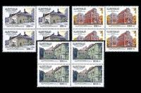 Квартблоки с почтовыми марками России - гражданская архитектура Москвы XVI-XVII веков.
