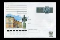 Почтовый конверт - 200 лет Университету путей сообщения.