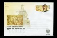 Почтовый конверт - 175 лет со дня рождения М.О. Микешина.